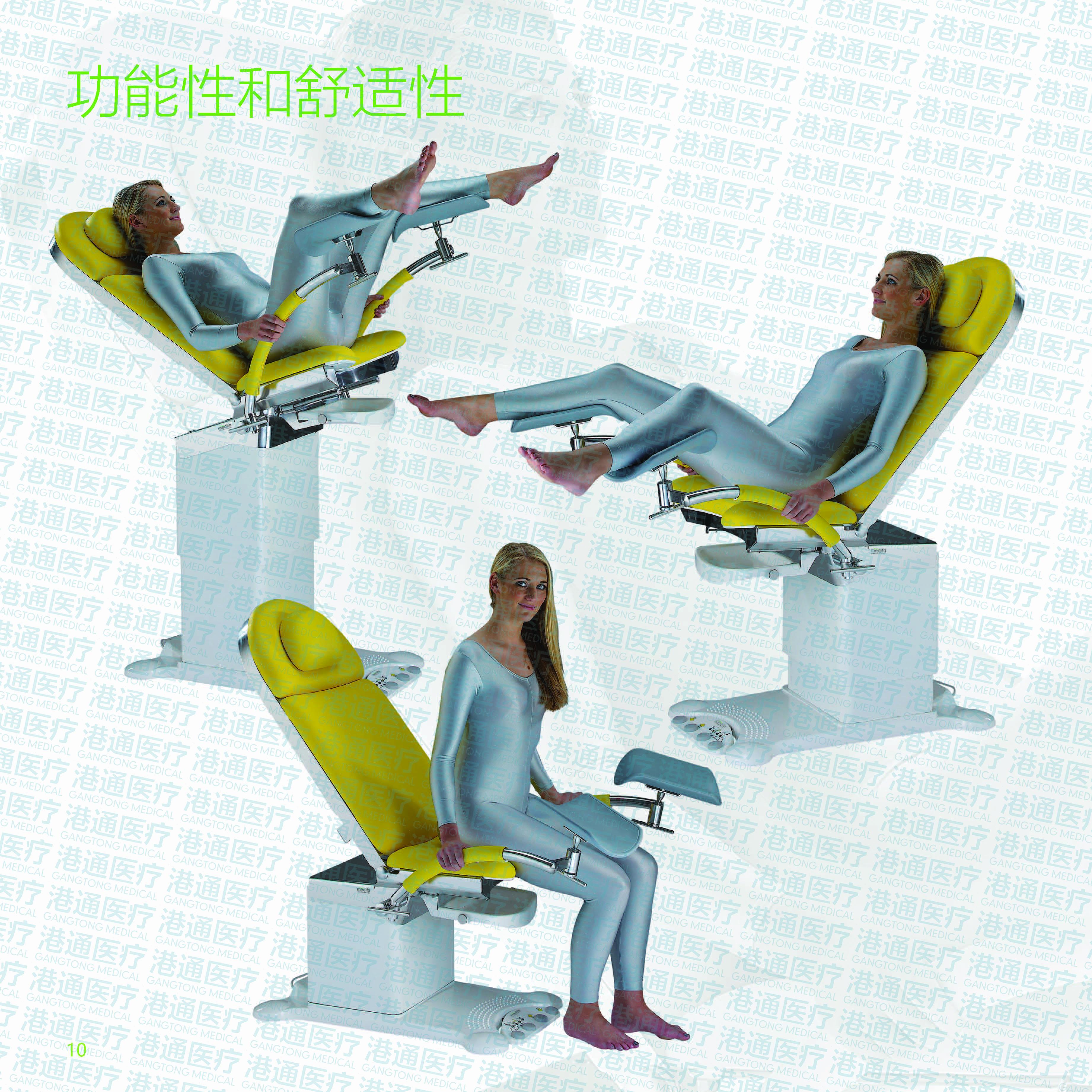 检查用椅妇科用